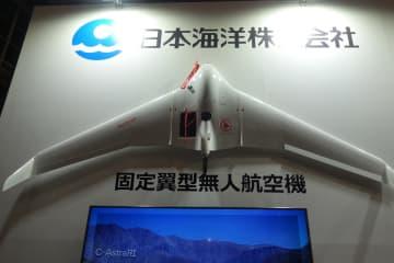固定翼無人航空機システムのBRAMOR ppX