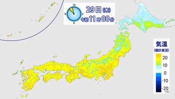 29日午前11時の気温の状況(推計実況)。