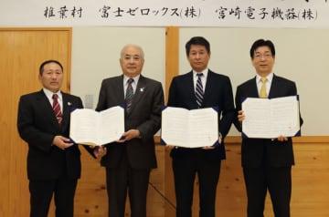 包括連携協定を結んだ椎葉村長(右から3人目)と阪本常務(同2人目)、木村社長(右)ら