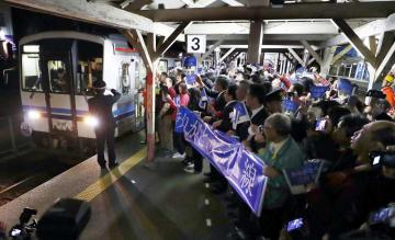 JR三江線の運行最終日、大勢の人に見送られる江津駅発の最終列車=31日夕、島根県江津市