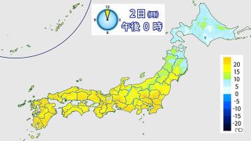 2日午後0時(月)の気温メッシュ予想