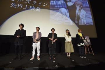 ▲左から細谷佳正さん、木村良平さん、松岡禎丞さん、石川由依さん、蒼井翔太さん
