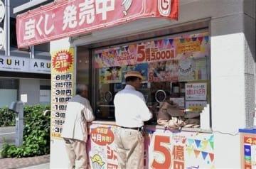 ドリームジャンボ宝くじの販売が始まり、早速買い求める人たち=4日午前、熊本市中央区