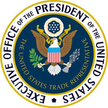 アメリカ合衆国通商代表部 紋章