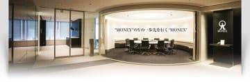 マネックス グループ 株式会社