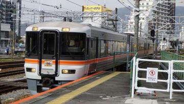 373系 電車 特急 身延線全通90周年富士川 号 身延線 富士駅