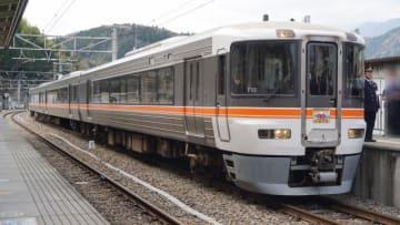 373系 電車 特急 身延線全通90周年富士川 号 身延線 身延駅