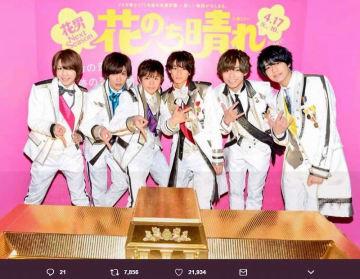 【公式】TBS「花のち晴れ〜花男 Next Season〜」 4/17\(火\)22時初回OAツイッターから @hanahare\_tbs