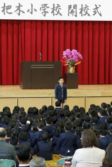 九州北部の豪雨で被災した、福岡県朝倉市の杷木地区で開かれた杷木小の開校式=5日午前