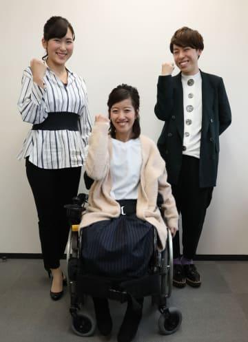 NHKのリポーターになった3人。左から後藤佑季さん、千葉絵里菜さん、三上大進さん