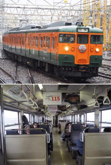 (上)JR東日本高崎支社が3月21日に最終運転した115系=群馬県高崎市、(下)最終運転した115系の車内=群馬県内