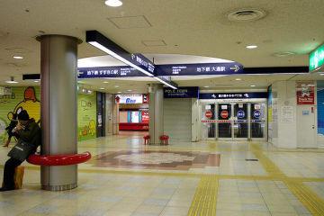 MiNe-10D_387-8701FG