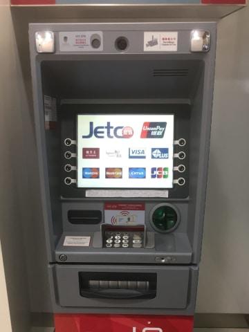 マカオのKYC対応ATM(写真:マカオ金融管理局)