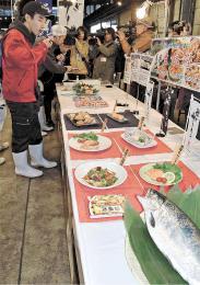 ギンザケの多彩なメニューが並んだ試食会