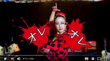 画像は広島県警察公式チャンネル「オレオレ詐欺だけじゃないフラメンコ」特殊詐欺被害防止編よりキャプチャ