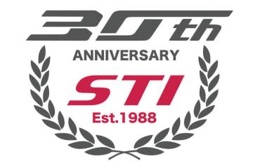STI 30周年記念ロゴ