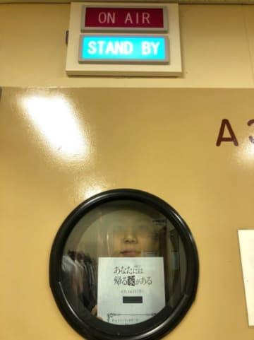 萩原利久フィシャルブログ Powered by Ameba