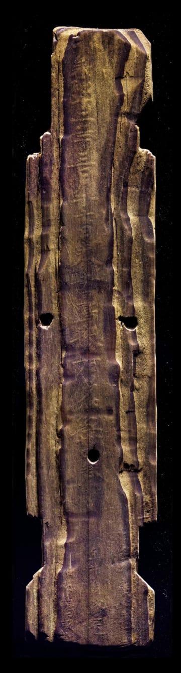 鳥取市の青谷横木遺跡で出土した平安時代の勧請板(奈良文化財研究所提供)