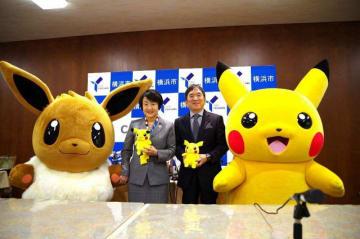 右からピカチュウ、石原社長、林市長、イーブイ=横浜市役所