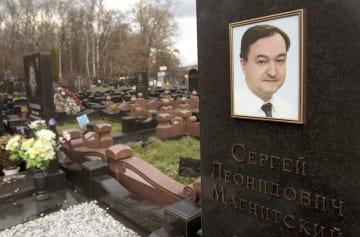 モスクワにあるマグニツキー弁護士の墓=2012年11月16日(AP=共同)