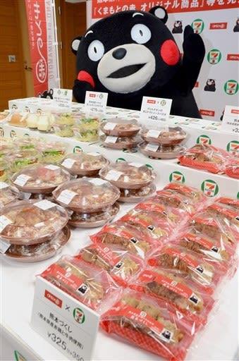 県産の赤鶏や牛肉などを使用したセブン-イレブン・ジャパンの新商品。県内全331店舗で19日から約2週間販売される=18日、県庁