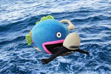 種子島と屋久島の間を移動する謎の魚のイメージ写真【写真提供:千葉ロッテマリーンズ】