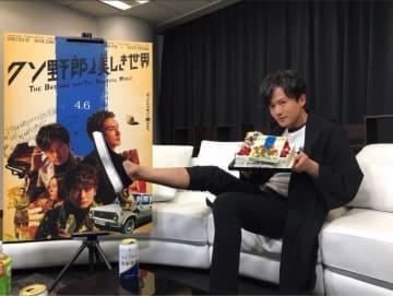 稲垣吾郎オフィシャルブログ Powered by Ameba