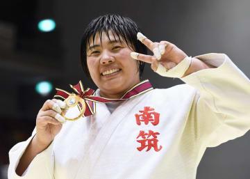 柔道の全日本女子選手権で史上初の初出場優勝を果たした素根輝=22日、横浜文化体育館