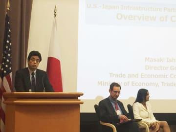 23日、インフラ分野の日米協力について説明する経産省の石川正樹貿易経済協力局長=ワシントンの米国務省(共同)