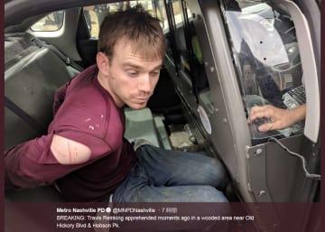 逮捕されたラインキング容疑者。ナッシュビルの警察のツイッターから