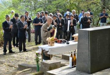 市房ダム建設で犠牲になった作業員の慰霊祭=水上村