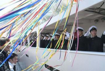 全校生徒や家族らに見送られ、遠洋航海に出発する実習生=三崎港