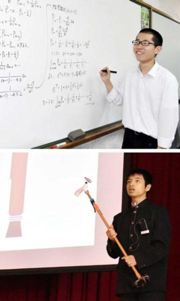 席替えの確率を調べた宮崎西高の上杉さん(上)とつえの開発過程について解説する高鍋高の永峰さん