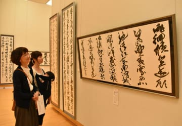 多彩な書の力作が並ぶ宮崎の書展=25日午前、県立美術館