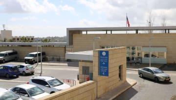 在イスラエル米大使館の移転先とされる、エルサレムにある米総領事館=2月(共同)