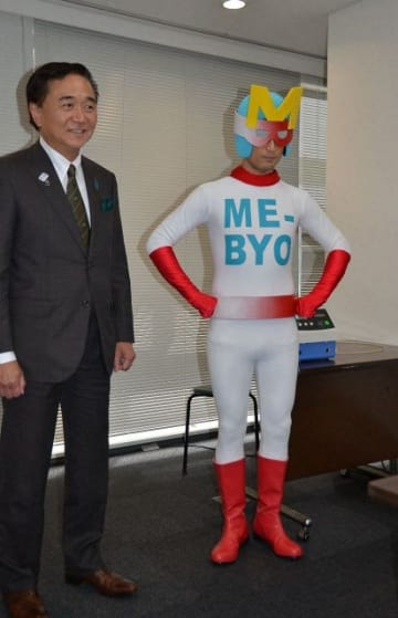 3日に行われるイベントでお披露目されるミビョーマン(右) =県庁