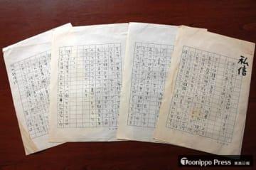 若き日の寺山修司が内田朝雄に宛てた手紙。「仕事口もし御紹介下さればどんなにか光栄です」と、したためている。手紙は原稿用紙5枚。文面がより見えるよう1、2枚目を重ねて撮影した