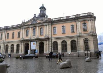 ノーベル文学賞の選考主体スウェーデン・アカデミーが入る建物=3日、ストックホルム(AP=共同)