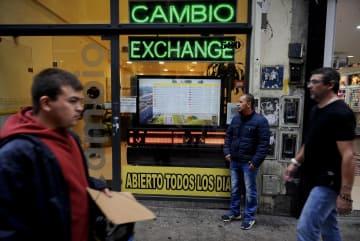 アルゼンチン・ブエノスアイレスの外貨両替所=4日(AP=共同)
