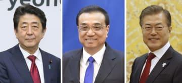安倍晋三首相、中国の李克強首相、韓国の文在寅大統領