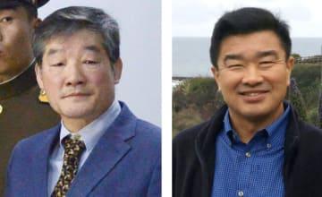 ドンチョル・キム氏(左)、サンドク・キム氏(AP=共同)