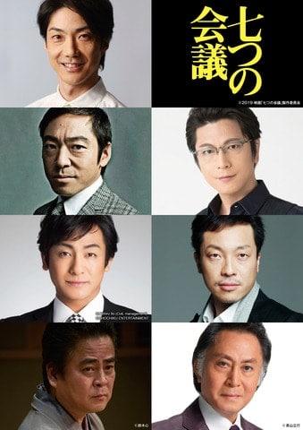 映画「七つの会議」の出演者(C)2019 映画「七つの会議」製作委員会