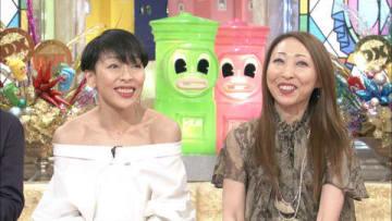 10日放送の「ダウンタウンDX」に出演する「TRF」のETSUさん(左)とCHIHARUさん