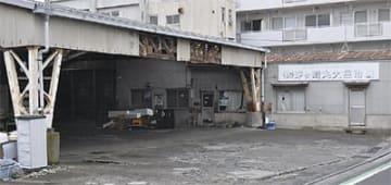 閉鎖した茅ヶ崎丸大魚市場(5/8撮影)
