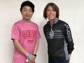 庭田清美選手(右)と、パーソナリティの野島裕史