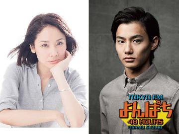 女優の吉田羊さん(左)と俳優の野村周平さん
