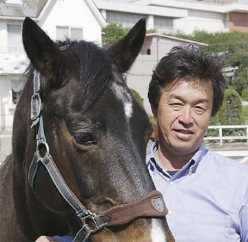 細野さんと同倶楽部の馬