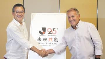 サッカーJリーグが開催した社会貢献を考える集会で、握手するジーコ氏(右)と村井満チェアマン=14日午後、東京都内のホテル