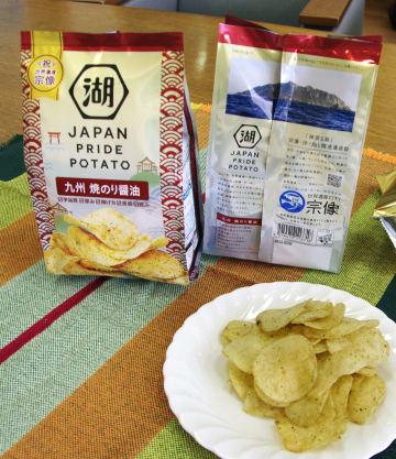 湖池屋が発売する「ジャパンプライドポテト九州焼のりしょうゆ味」