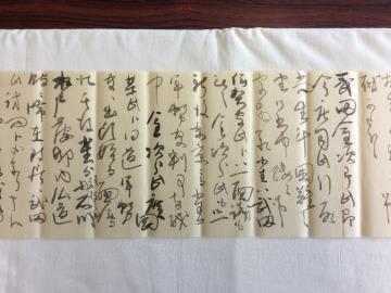 旧水戸藩士、武田金次郎が経済的に困窮し不遇な晩年を送ったことを示す香川敬三の手紙=皇學館大学研究開発推進センター史料編纂所(提供写真)